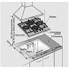 Газовая варочная поверхность Gefest ПВГ 2231-01 Р59, фото 2