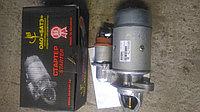 Стартер СТ230А1-3708000 ГАЗ-53, 3307,66, ПАЗ-3205,672
