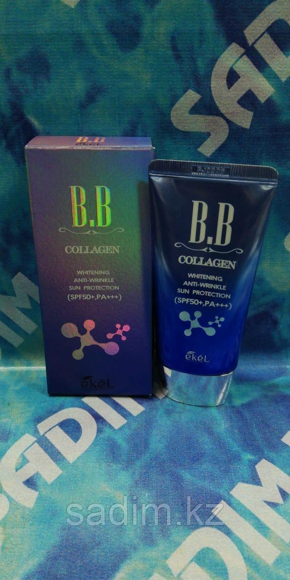 Ekel BB Collagen cream spf50+ pa+++ 50ml  /BB крем с экстрактом коллагена