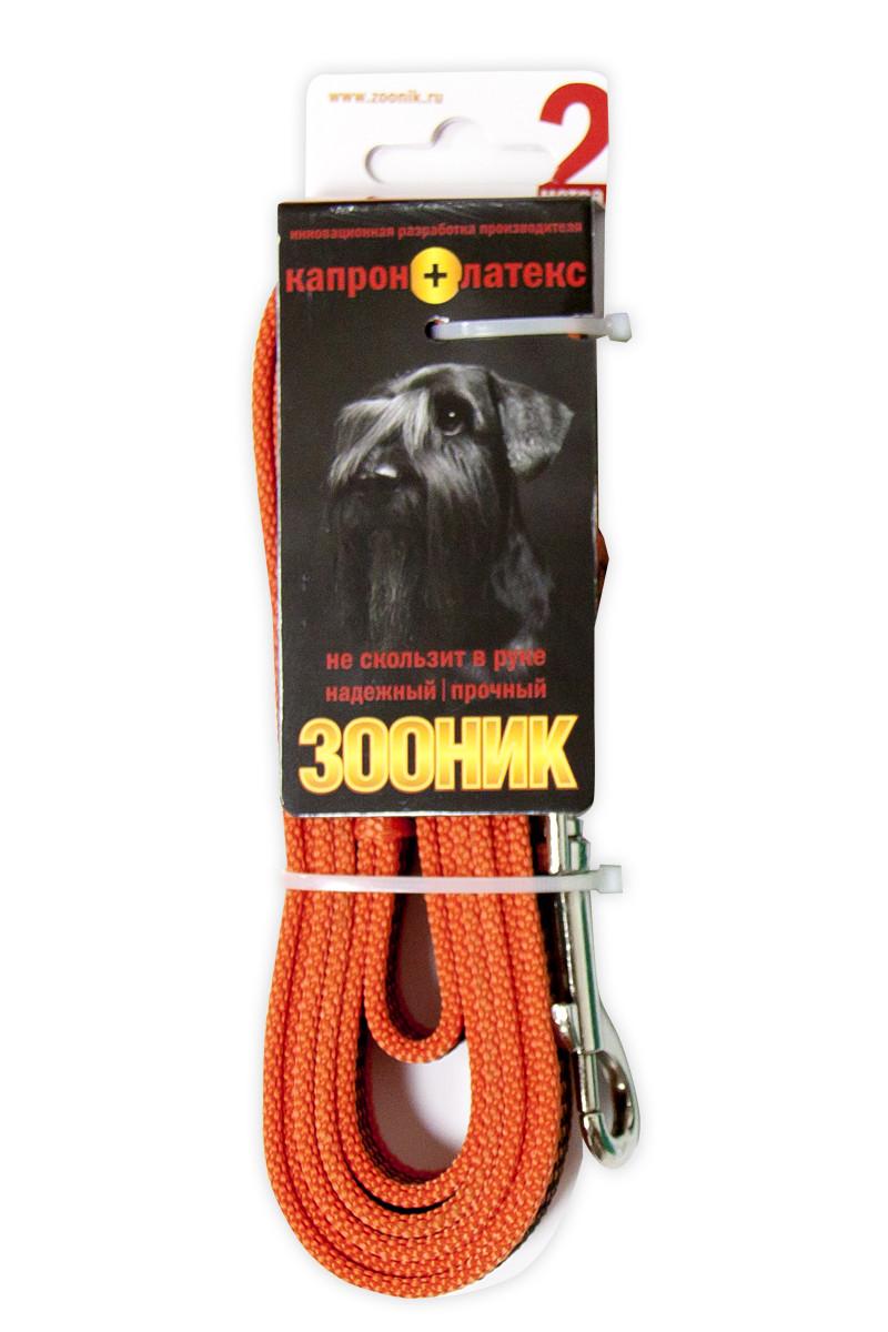 Поводок капрон+латекс для собак Зооник