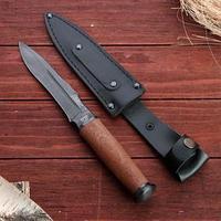 Нож нескладной полевой 'Кайман'
