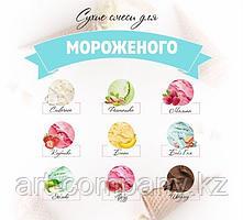 Смесь для мороженого