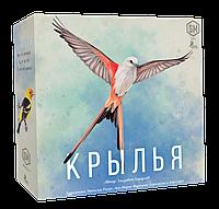 """Настольная игра """"Крылья"""", фото 1"""