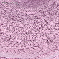 Пряжа трикотажная широкая 50м/160гр, ширина нити 7-9 мм (лиловый)