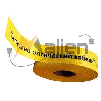 """Лента сигнальная """"Оптика"""" ЛСО 40 с логотипом """"Осторожно! Оптический Кабель"""" ширина 40мм, длина 500м цв. желтый"""