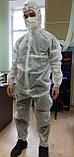 Противочумный комплект. Комбинезон защитный рабочий одноразовый ламинированный комплект с высокими бахилами, фото 2
