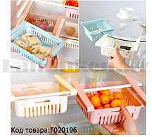 Универсальная полка контейнер раздвижная, подвесная для холодильника и дома в ассортименте