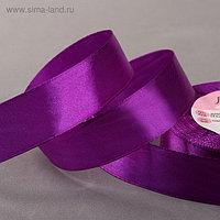 Лента атласная, 25 мм × 23 ± 1 м, цвет холодный фиолетовый №35