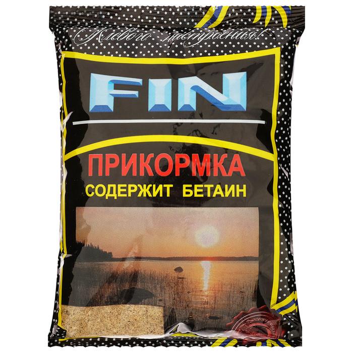 Прикормка FIN карп/карась, опарыш, цвет натуральный