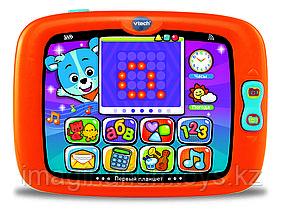 Первый планшет малыша, развивающая игрушка Vtech