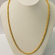 Золотая цепь 50 см