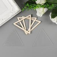 Шейкер 'Треугольник' набор 5 деталей