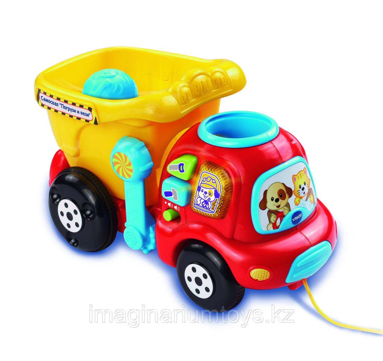 «Самосвал» интерактивная развивающая игрушка для детей VTech