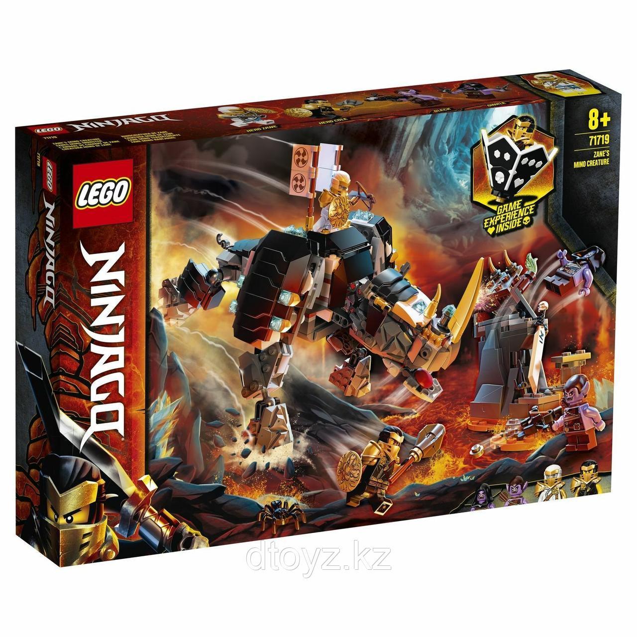 Lego Ninjago 71719 Бронированный носорог Зейна