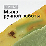 Мыло ручной работы УХАЖИВАЮЩЕЕ, фото 2