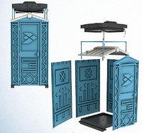 Дачный душ Душевая мобильная кабина Душ кабинка Душ уличный