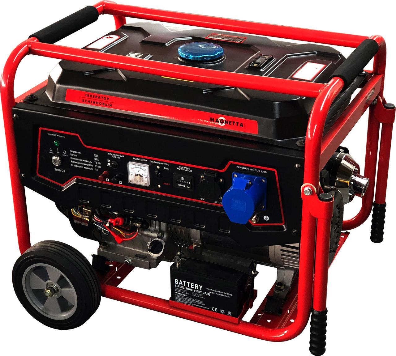 Генератор бензиновый  Magnetta GFE8000(6,5кВт)