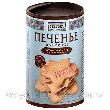 ТЕСТОВЪ Смесь для выпечки Имбирное печенье без глютена 400 грамм