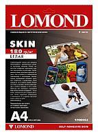 1708462 Lom А4,(Laptop Skin)самоклеящаяся для ноутбуков