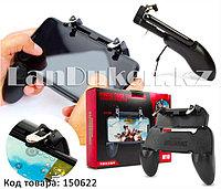 Джойстик геймпад игровой контроллер цельный для телефона с подножкой W10
