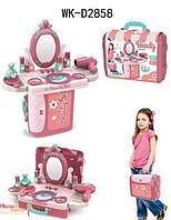 Детское трюмо салон красоты 3 в 1 в чемоданчике