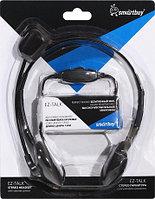 Гарнитура Smartbuy EZ-TALK, аудио вход 3,5мм