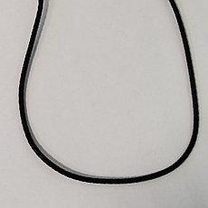 Кожаный шнурок для подвески