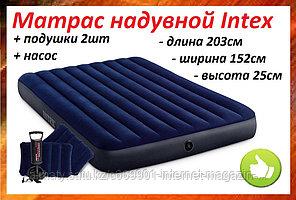 Надувной матрас 203*152*25см с 2-мя подушками и насосом INTEX 64765