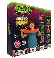 """Большой набор для мальчиков Slime SS300-2 """"Лаборатория"""", 300 гр."""