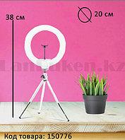 Кольцевая лампа и штатив LED лампа для селфи с держателем для смартфон (3 режима свечения) диаметр лампы 20 см