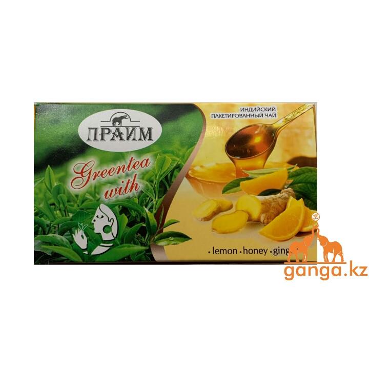 Зеленый Чай Прайм с лимоном, мёдом и имбирём, 50 пакетиков