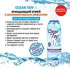Очищающий спрей ''Clear Toys'' с антимикробным эффектом, 100 МЛ, фото 2