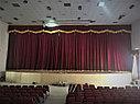 Занавес для сцены актового зала, фото 8