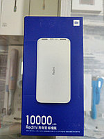 Внешний аккумулятор Redmi Power Bank (10000 mAh, белый), фото 1