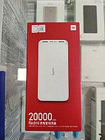 Внешний аккумулятор Redmi Power Bank Fast Charge (20000 mAh, белый), фото 1