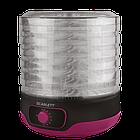 Сушилка для продуктов Scarlett SC-FD421012 (Black-Purple)