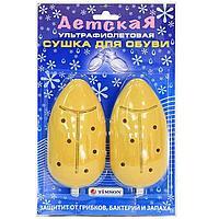 Ультрафиолетовая сушилка для обуви Timson 2420 (Детская).Двойной ультрафиолет сушит и дезинфицирует