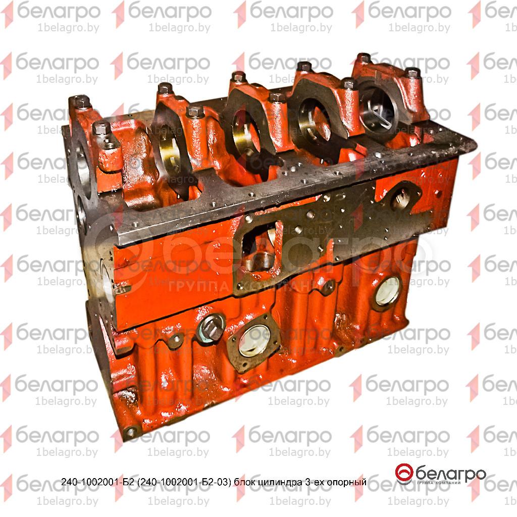 240-1002001-Б2 Блок цилиндров МТЗ, Д-243 тракторный, 3-х опорный, ММЗ
