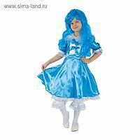"""Детский карнавальный костюм """"Мальвина"""", р-р 30, рост 110-116 см, цвет ярко-голубой"""