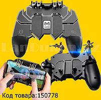 Джойстик геймпад игровой контроллер для телефона Pumb Mobile Controller АК-66