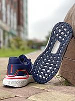 Кроссовки Adidas Ultraboost PB син, фото 1