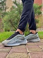 Кроссовки Adidas Yeezy 700 V3 suba 972-3 тем сер