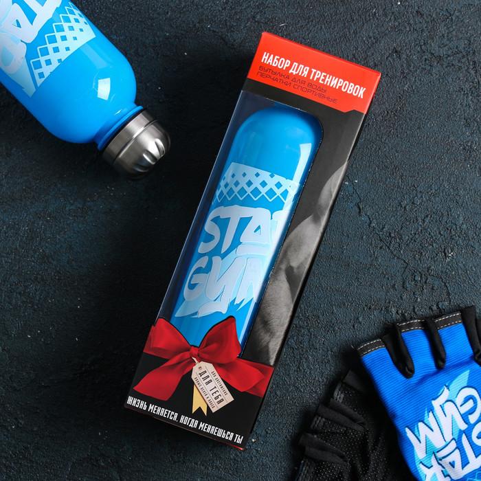 Набор для тренировок «Спортзал»: бутылка 600 мл, перчатки р-р ХL