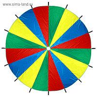 Парашют 16 секторов, 4 цвета, D-3м. цвета МИКС