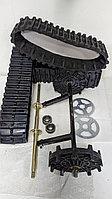 Набор для переделки из квдроцикла в снегоход-вездеход