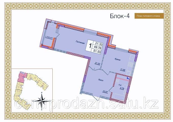 1 комнатная квартира в ЖК Бухар Жырау De Lux  51.5 м²
