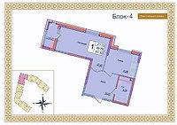 1 комнатная квартира в ЖК Бухар Жырау De Lux  51.5 м², фото 1