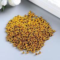 Набор бусин для творчества пластик 'Жёлтое золото' набор 20 гр 0,3х0,3 см