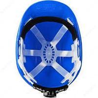 Строительная каска с регулировкой синяя ESSAFE