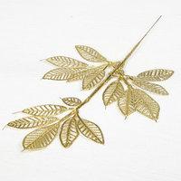 Декор блеск 'Веточка лиственного дерева' 1622 см, микс (золото, серебро) (комплект из 10 шт.)